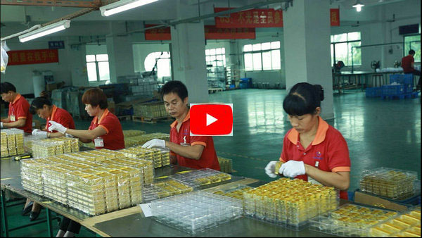Production of Brass Assembly